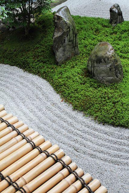The Zen garden in Ryousokuin temple in Kenninji 建仁寺, Higashiyama, Kyoto.