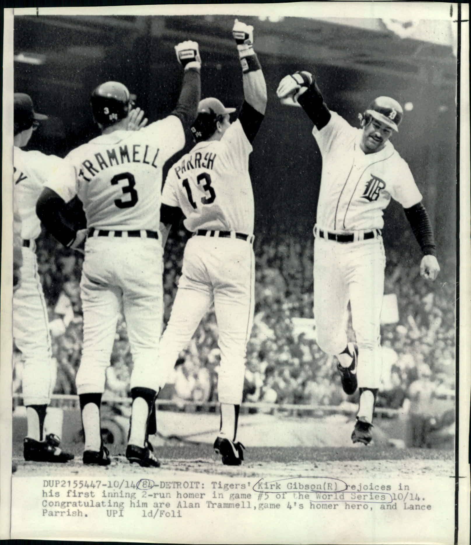 Kirik Gibson Lance Parrish And Alan Trammell Dominate The World Series At Tiger Stadium In Detroit Detroit Tigers Baseball Detroit Tigers Detroit Sports