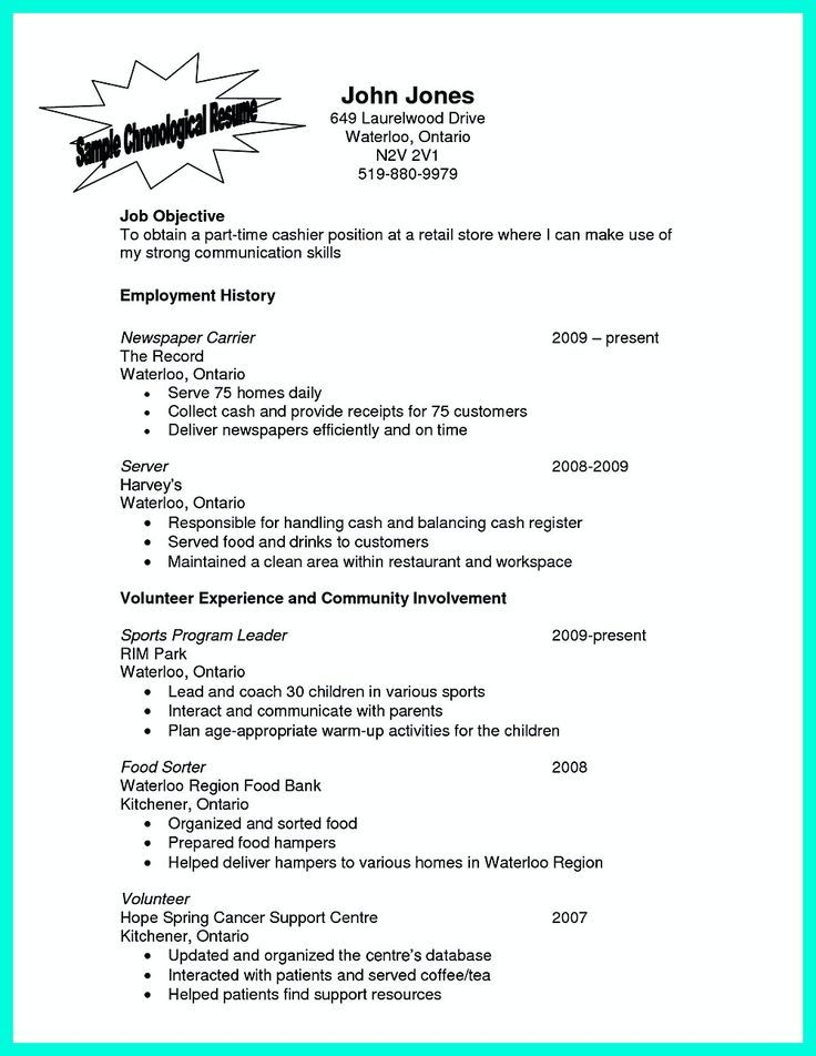 Knowing Waitress Duties before Writing Cocktail Waitress Resume - resume for food server