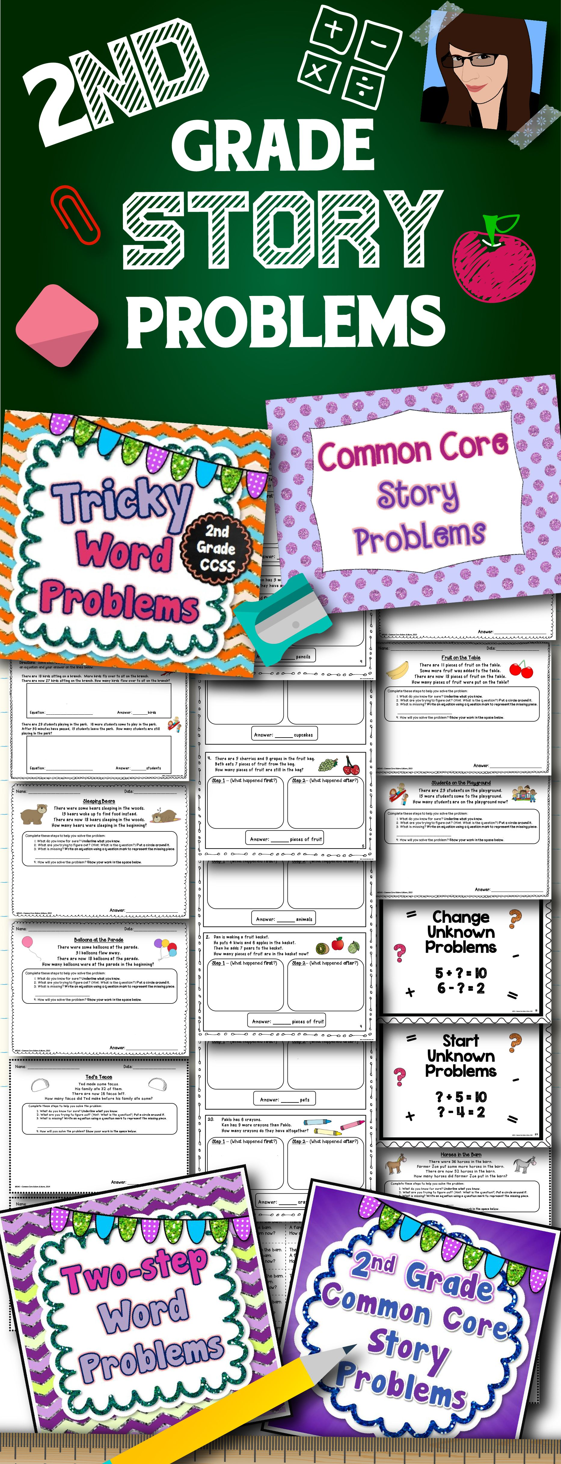 2nd grade math story problems Grade 2 measurement- 2md5 printable worksheets and lessons step-by-step lesson - work through sentence based problems to determine the length of a sum or difference of measures.