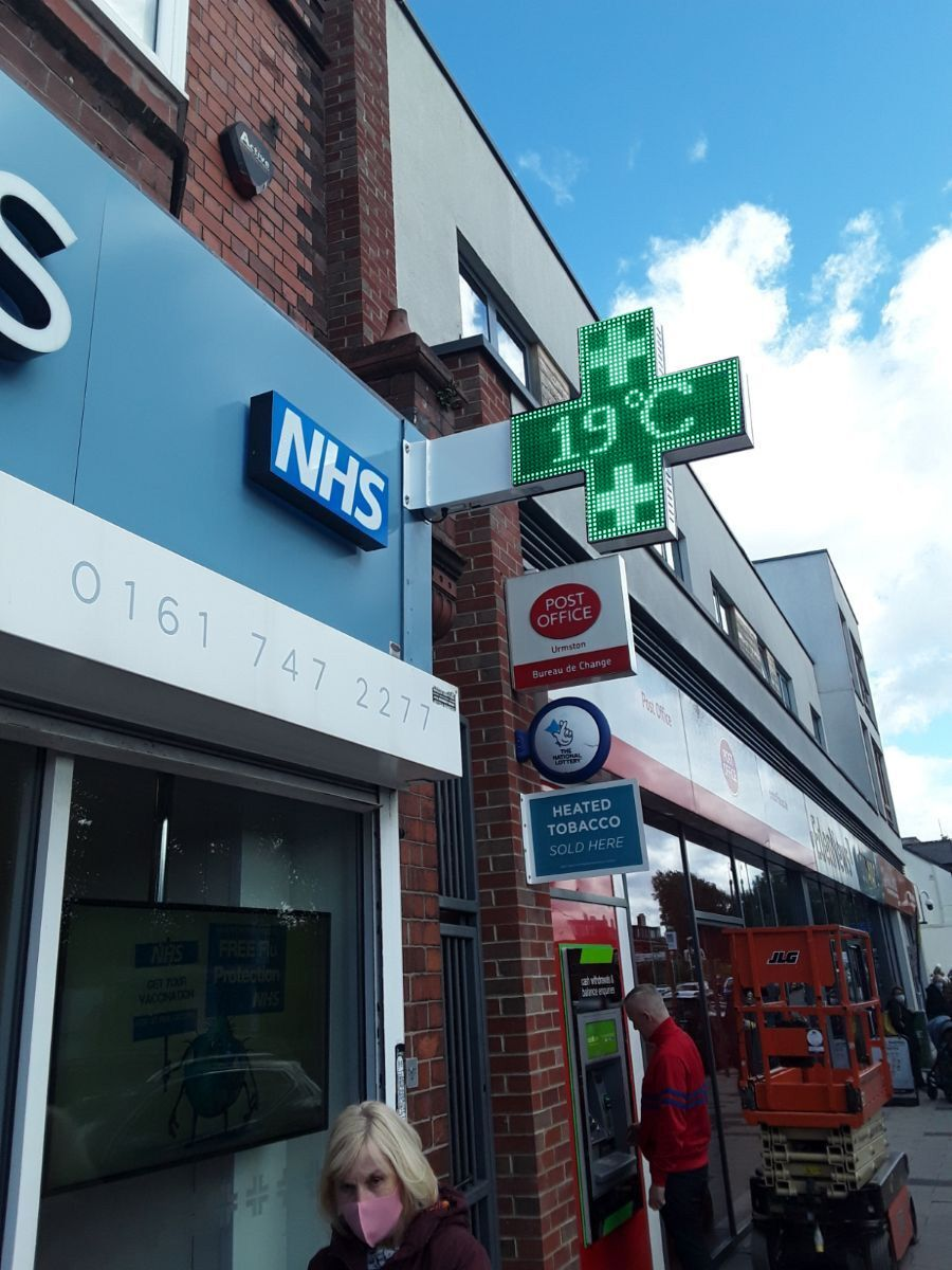 Pharmacy Crosses Are Vital Draw Attention To Your Pharmacy And Keep Health A Priority Digital Signage How To Attract Customers Visual Communication