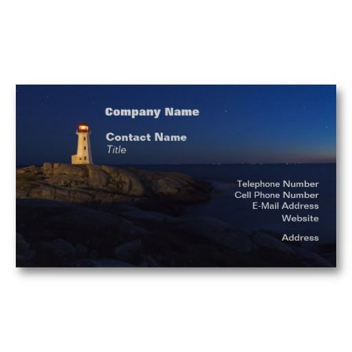Peggys cove lighthouse business cards business card designs peggys cove lighthouse business cards business card designs pinterest business cards cove fc and lighthouse colourmoves