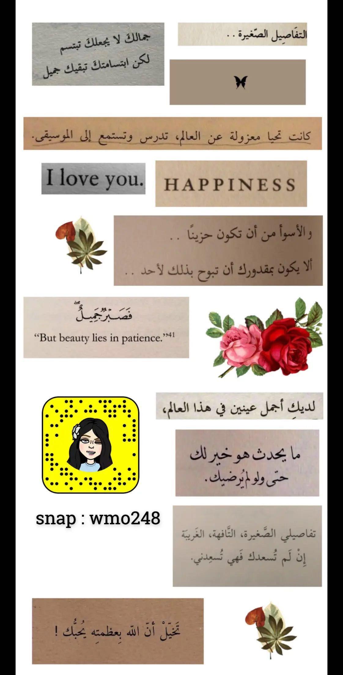 ملصق سناب Stickrs Love You My Love Happy
