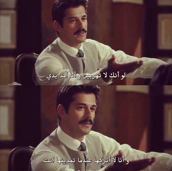 Calikusu Calikusu طائر النمنمة Arabic Quotes Arabic Words Quotes