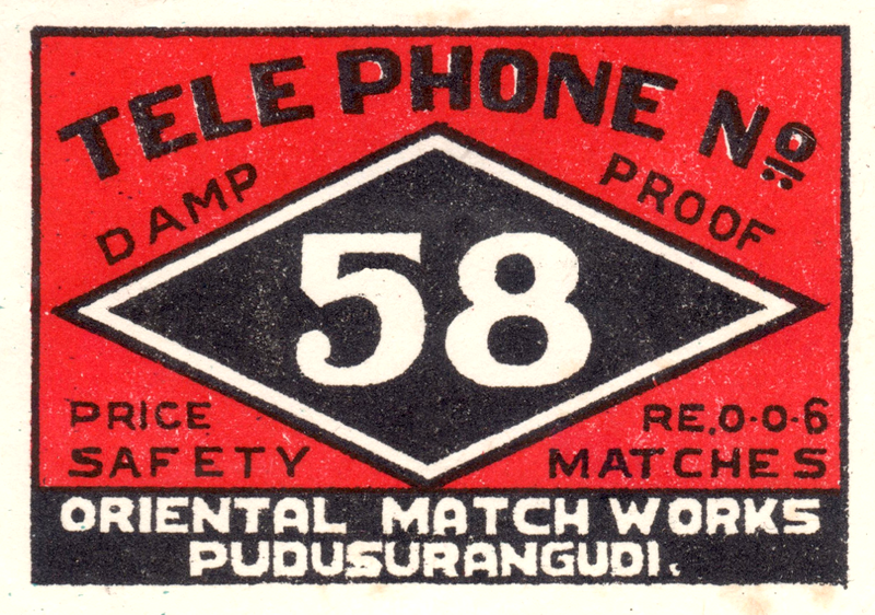 Match telephone number