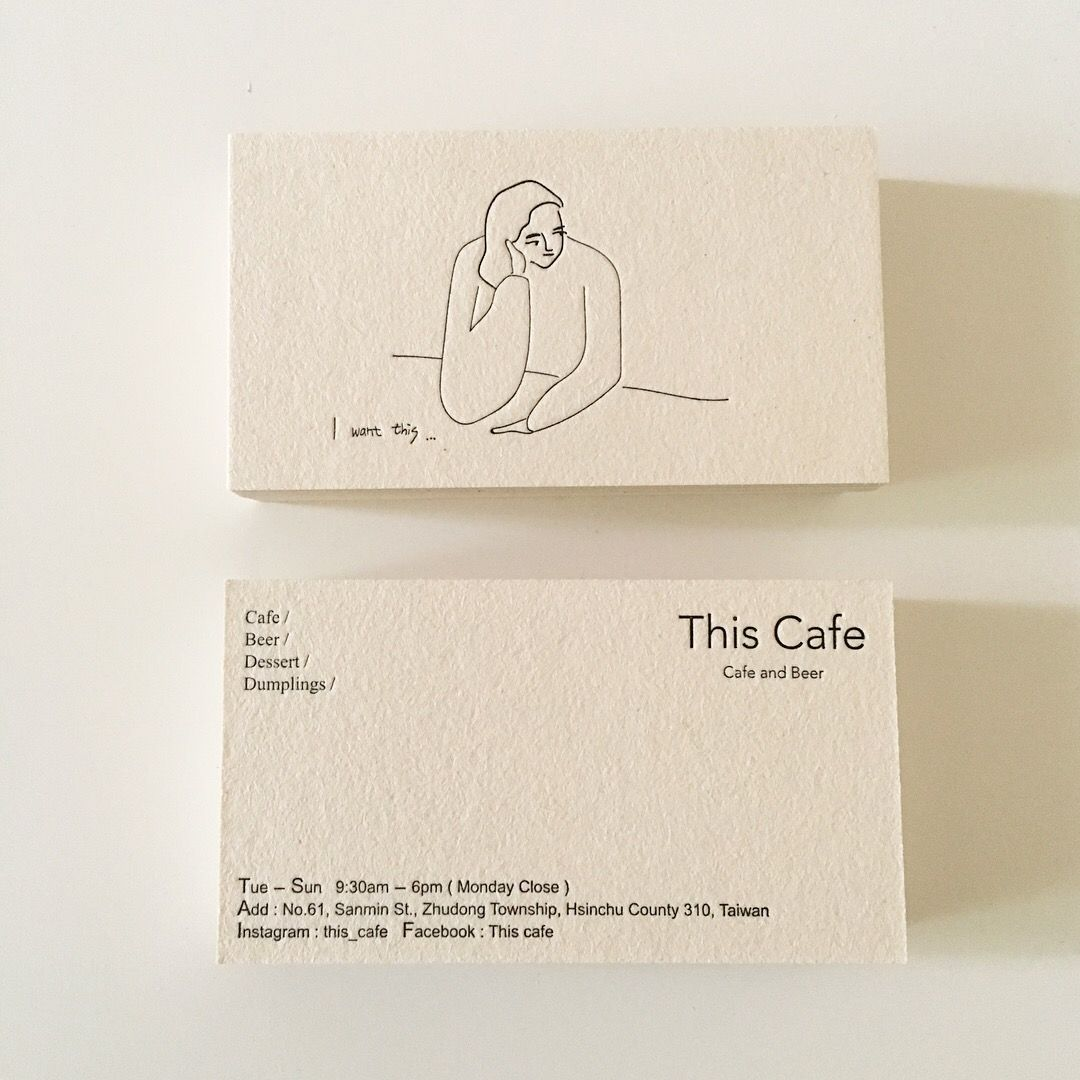 This Cafe Business Card Business Card Design Inspiration Business Card Design Creative Cafe Business Cards Graphic Design Business Card