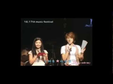 (PRE-DEBUT) INFINITE (인피니트) Sungyeol MC at SM Academy