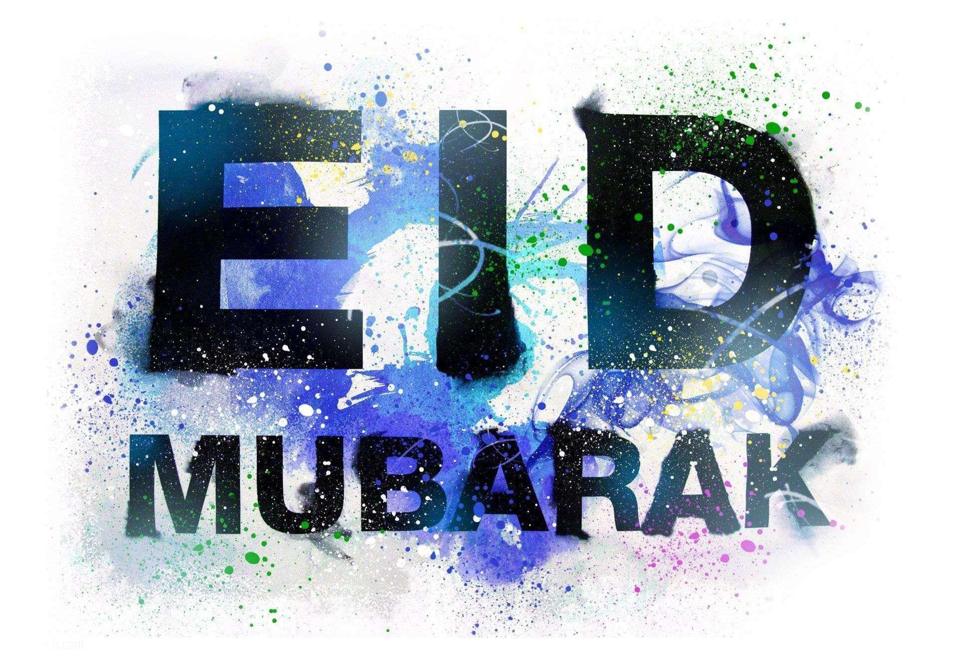 Hd wallpaper eid mubarak - Eid Mubarak 2014 Greetings Wallpapers Pc Free Download