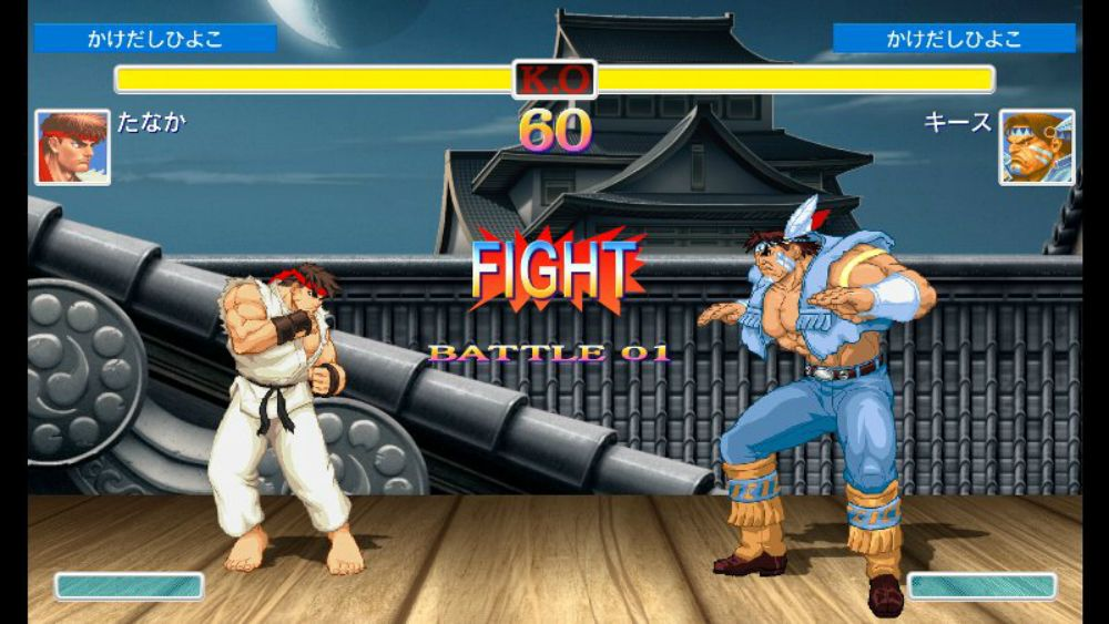 Ultra Street Fighter II on Switch will have an arcade standby feature, online ranked play: When an online-enabled game hits a Nintendo…