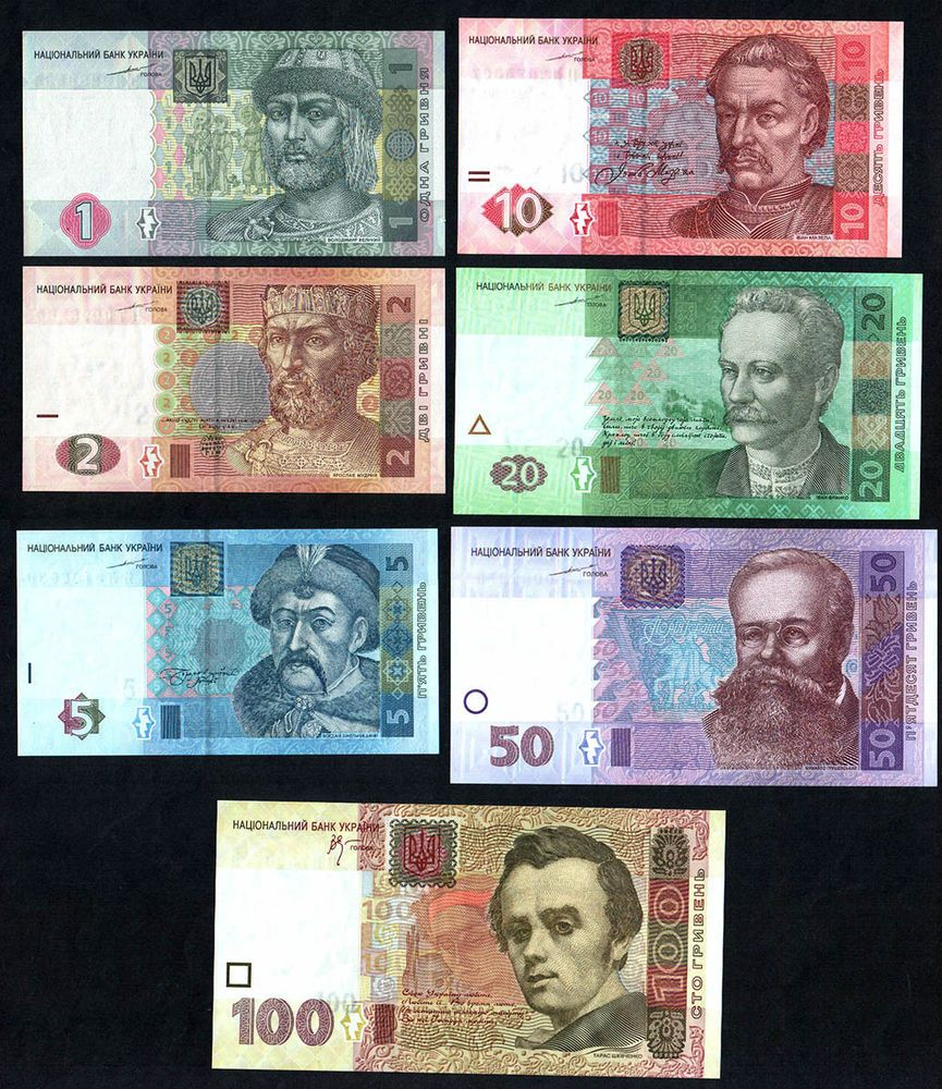 Set // series of Ukraine Bank Notes UNC 5 20 10 50 Hryvnia // Hryven 2 1