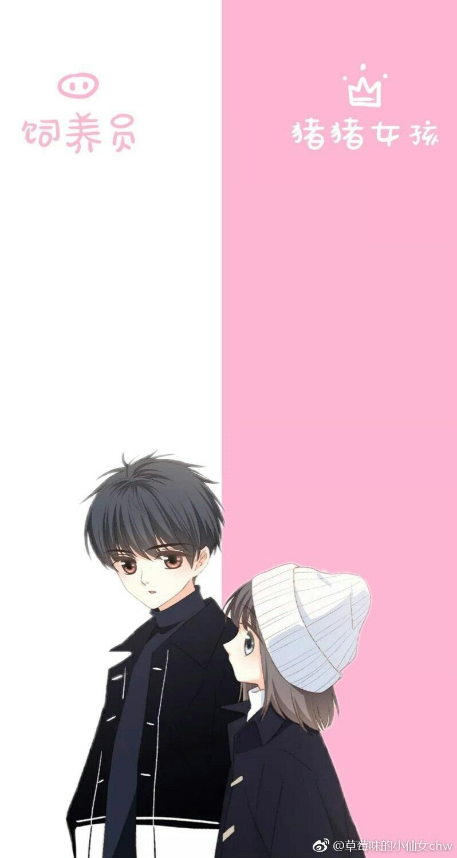 Pin Oleh Meryem Di Oylesine Pasangan Anime Lucu Pasangan Anime Pasangan Animasi