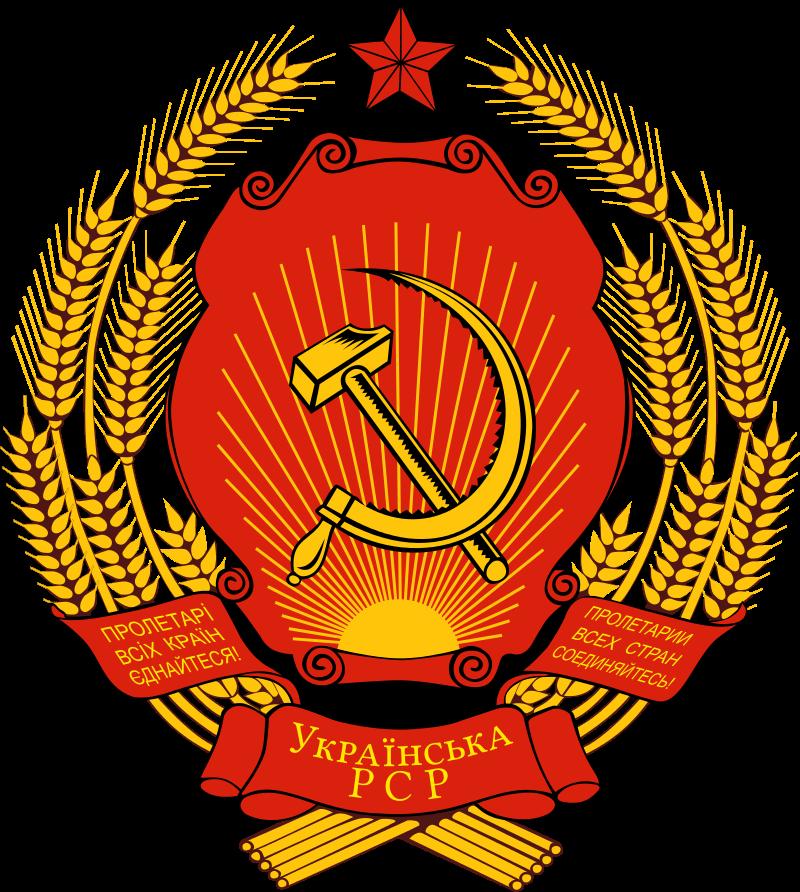 Ukrainian Soviet Socialist Republic Soviet Socialist Republic Soviet Union Soviet