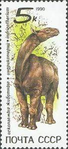 Sello: Indricotherium (Unión Soviética (URSS)) (Prehistoric Animals) Mi:SU 6118,Sn:SU 5922,Yt:SU 5782,Sg:SU 6175,AFA:SU 6039 #prehistoricanimals