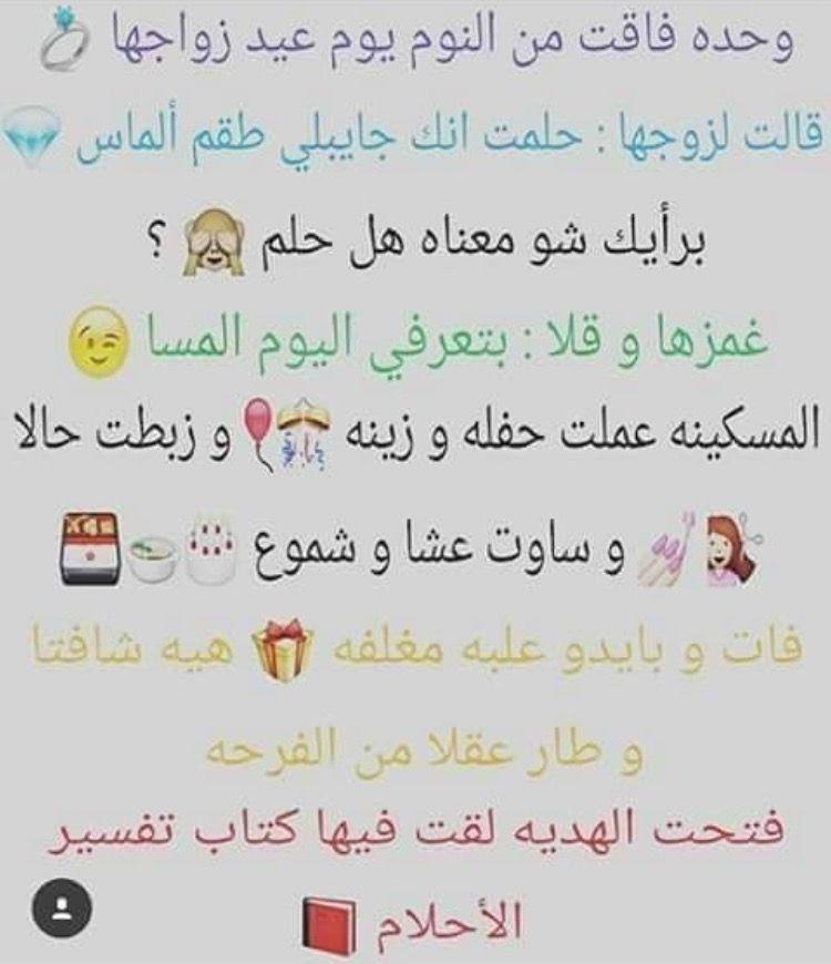 Pin By Sana Amer On Haha Funny Funny Jokes Jokes Funny
