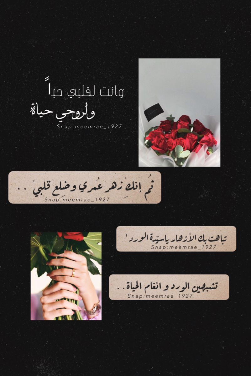 Pin By Jaweher On اقتباسات هيدرات ميم Coffee Love Quotes Funny Love Jokes Beautiful Arabic Words