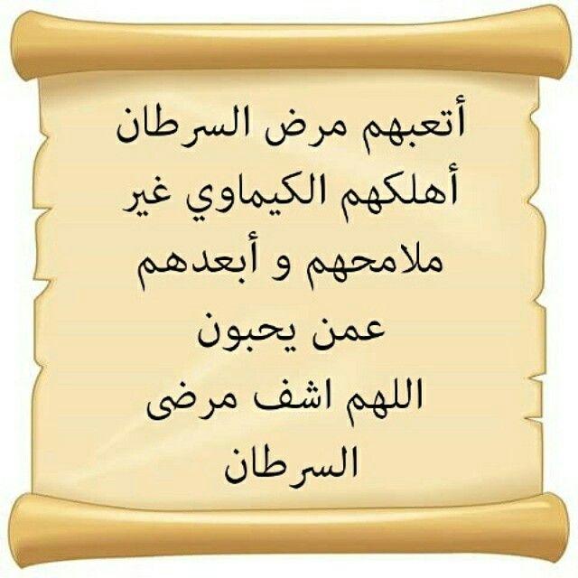 دعاء صلاة رسم كورة مسابقة تصميمي البحرين قطر الإمارات السعودية الكويت سوريا Calligraphy Arabic Calligraphy