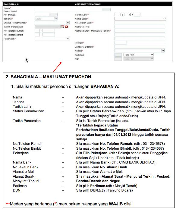 Borang Permohonan Br1m 2015 Online Ebr1m Hasil Gov My Governor Online