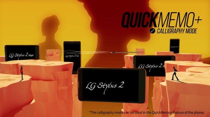LG revela novo Stylus 2 Plus