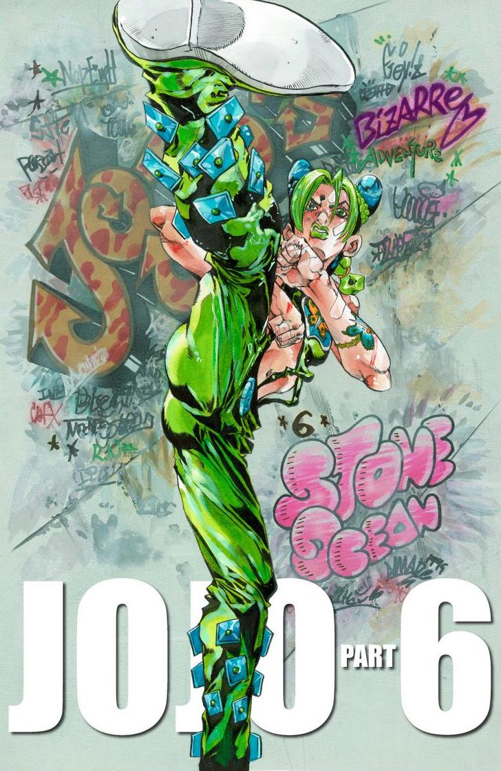 Stone Ocean Manga Covers Album On Imgur Covers Manga Ocean Ocean Trash Into Art Stone マンガのデッサン マンガ 徐倫