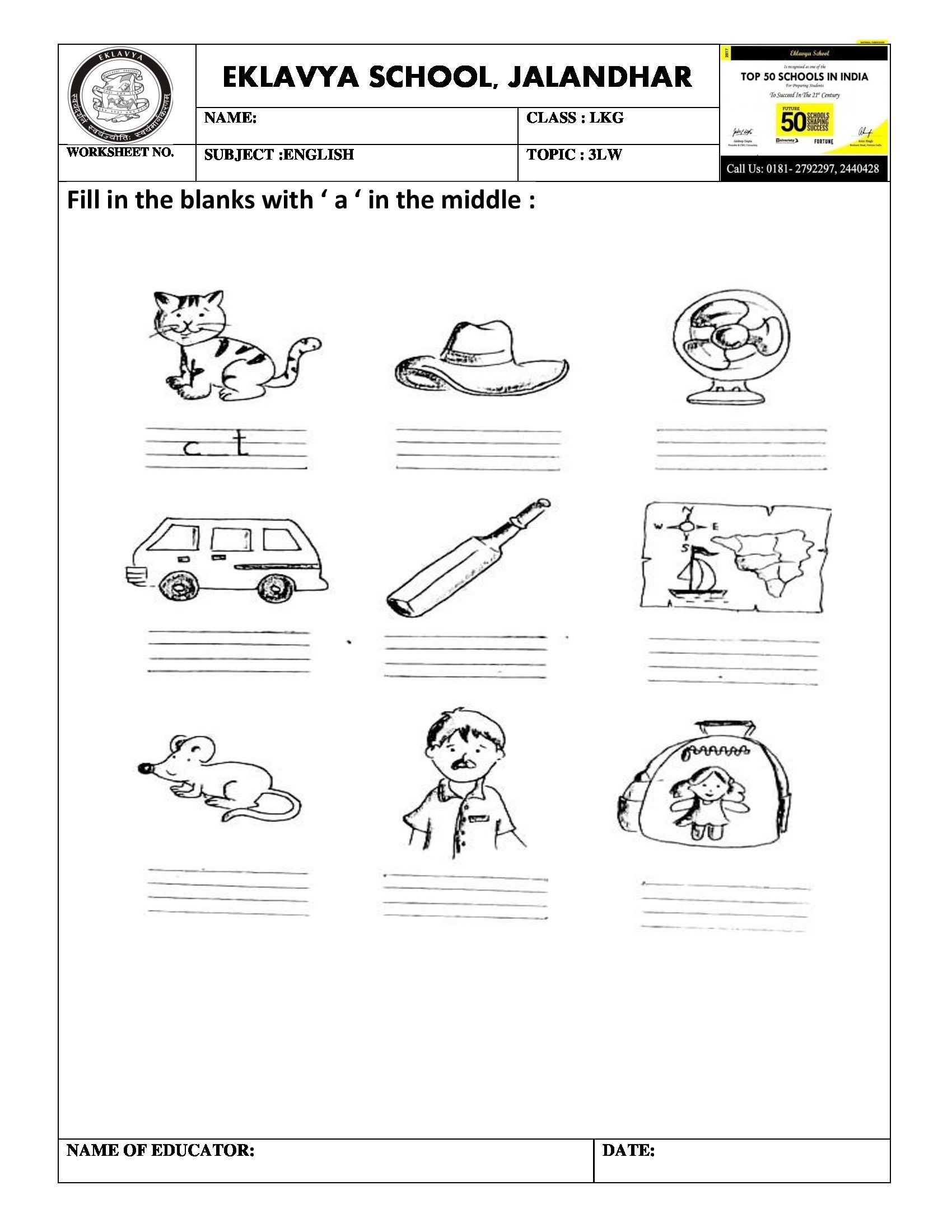 Seasons Worksheet Middle School In