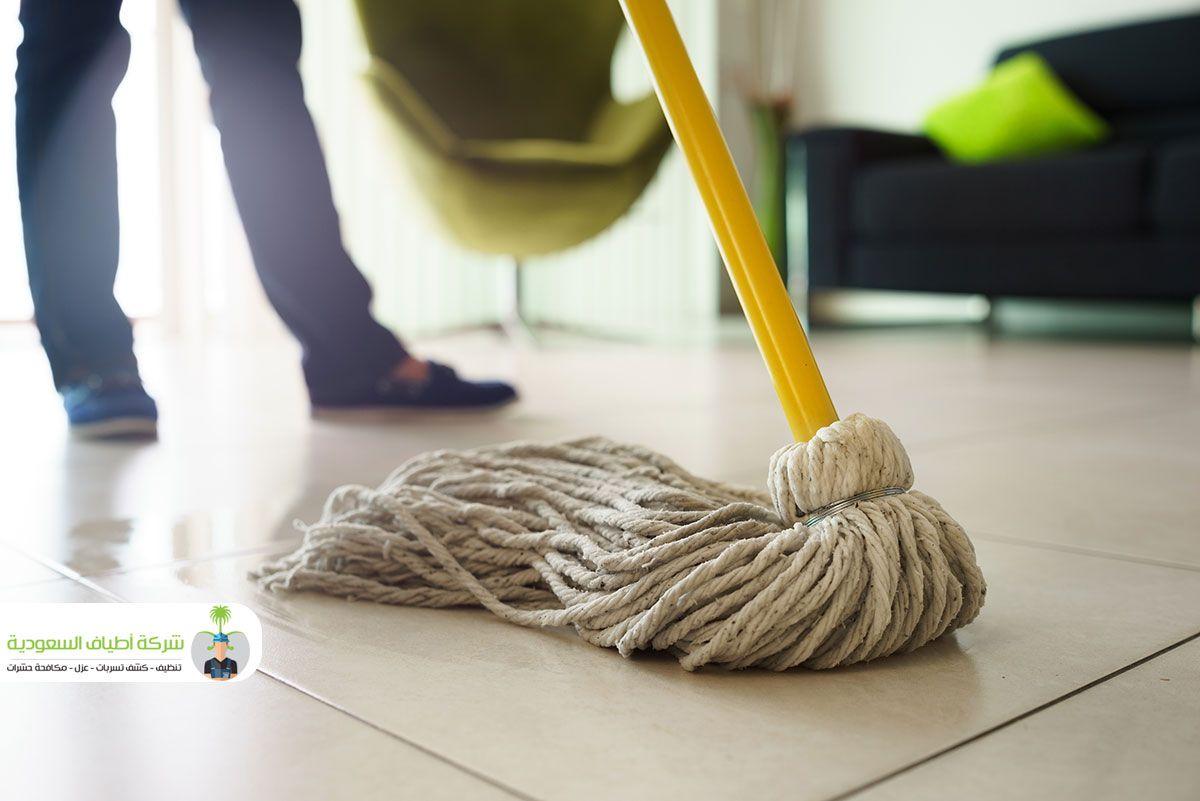 طرق التنظيف الحديثة غسل الستائر الاورجانزا وطرق تنظيف السجاد المنزلي من العسل بسرعة In 2020 Floor Cleaner Home Focus Flooring