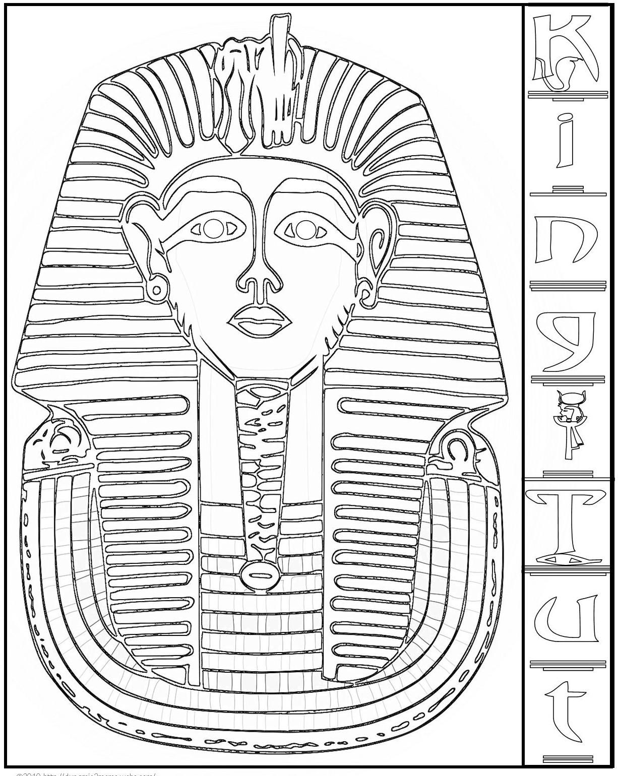 King Tut Coloring Page Ancient Egypt Pictures Ancient Egypt