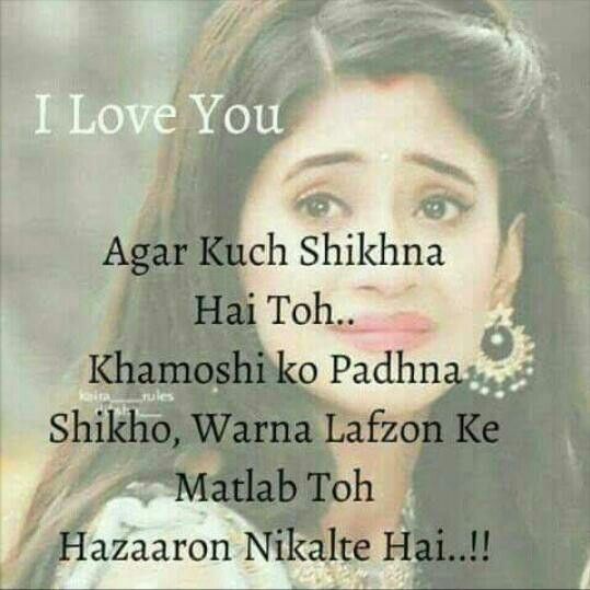 Bby Whre R U Alone Urdu Quotes Quotes Hindi Quotes