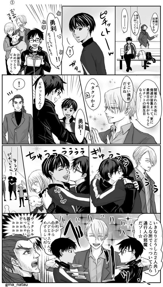 眠すぎのシロクロ (gma_natau) さんの漫画 160作目 ツイコミ(仮)【2020】 漫画