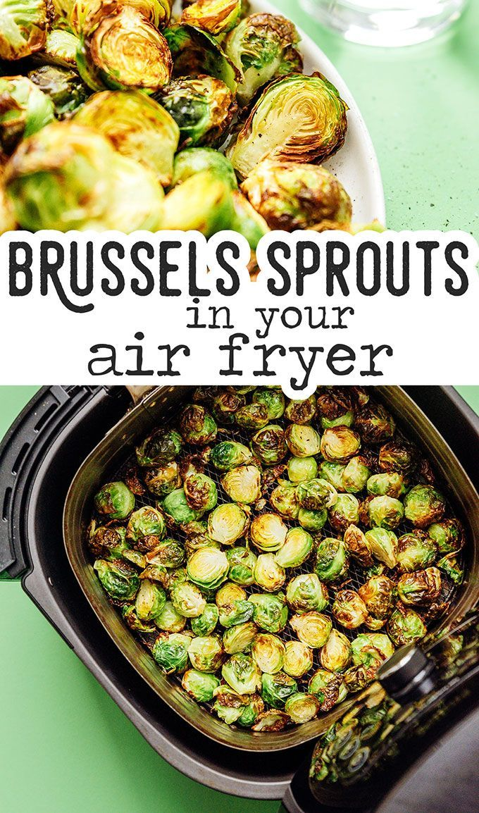Easy Air Fryer Brussels Sprouts (with Flavoring Options) #thanksgivingrecipessidedishes