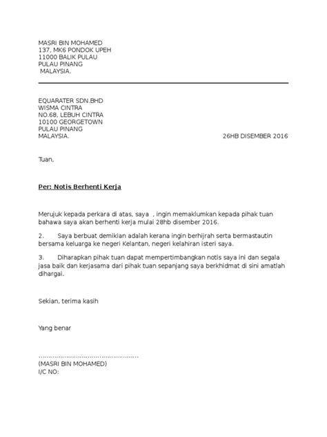 Contoh Surat Berhenti Kerja Bahasa Malaysia Doylc Asia