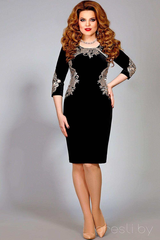 c7380523818e Платье Mira Fashion 4361 чёрный - купить с доставкой по России   Интернет- магазин «Presli.by»