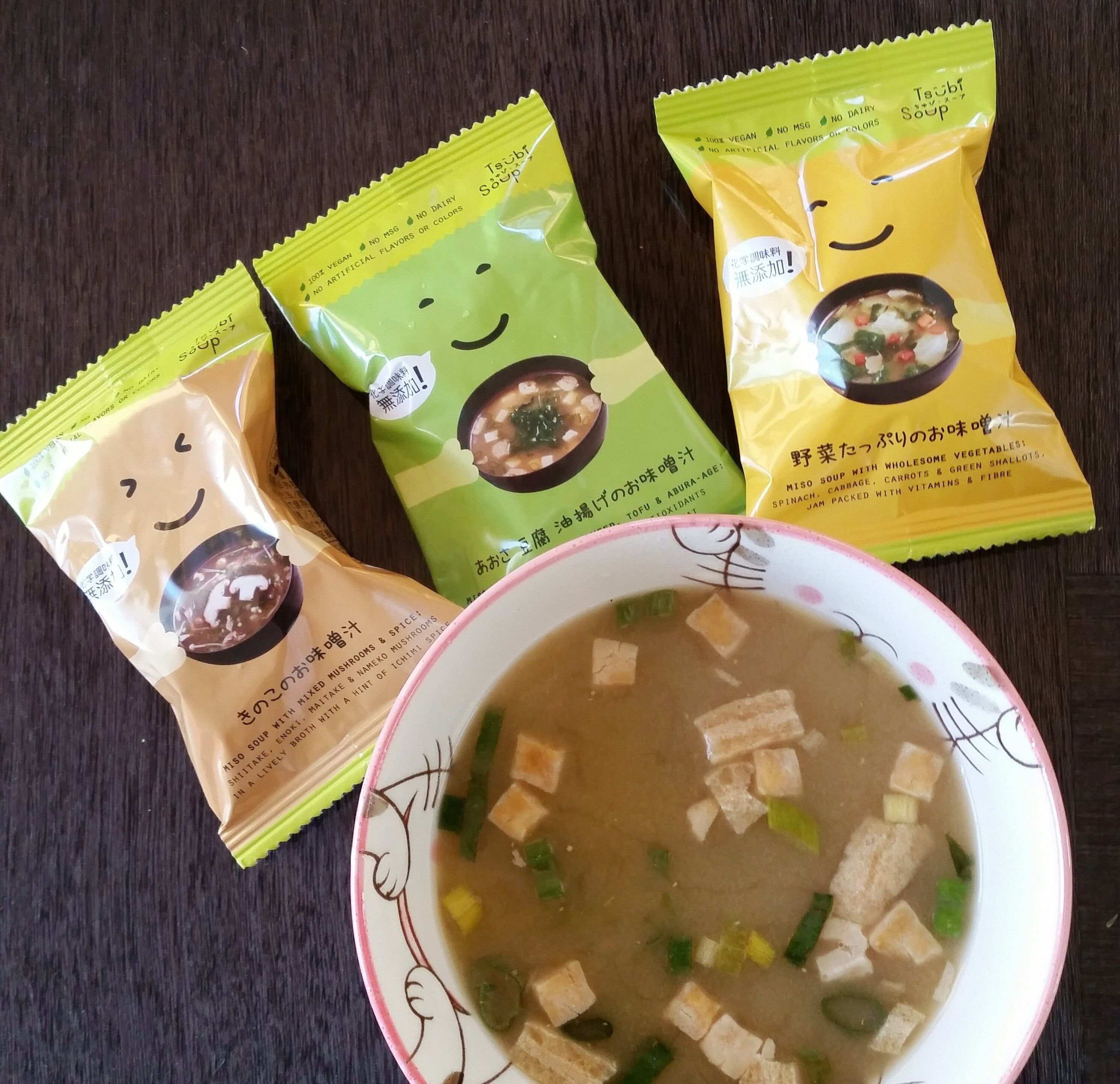 FREE Tsubi Miso Soup FreebieFriday Coupons