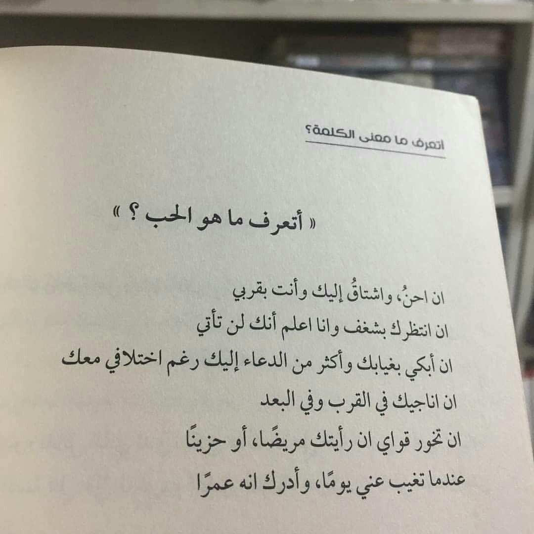 Pin By فلسطينية ولي الفخر On مناجاتي لك Quotes Arabic Quotes Cards Against Humanity