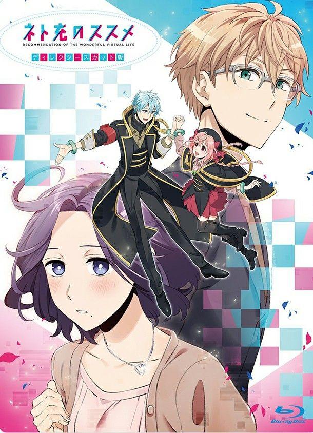 Net Juu No Susume Blue Ray Box Anime De Comedia Romantica