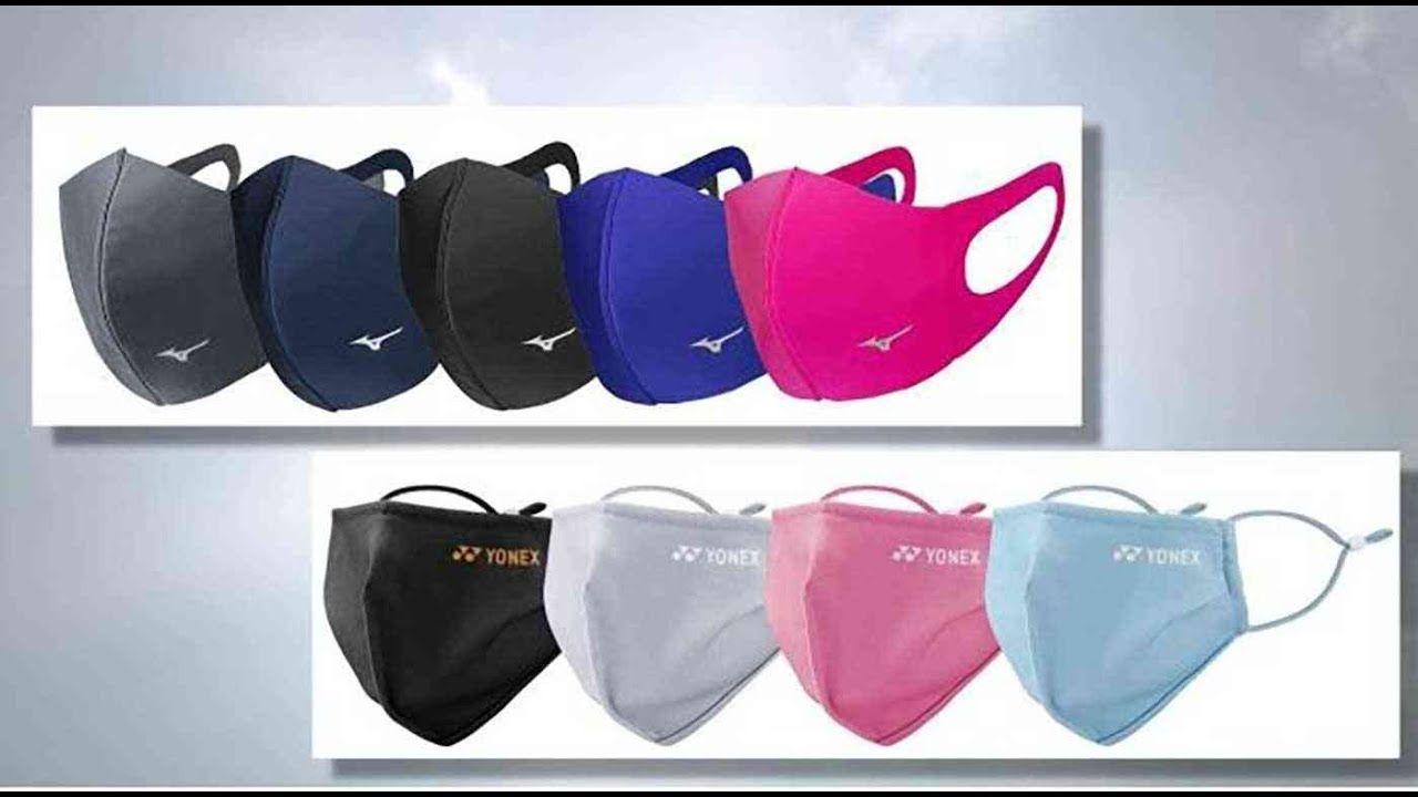 كمامات للبيع على الأنترنيت في المغرب Sleep Eye Mask Yonex Eye Mask