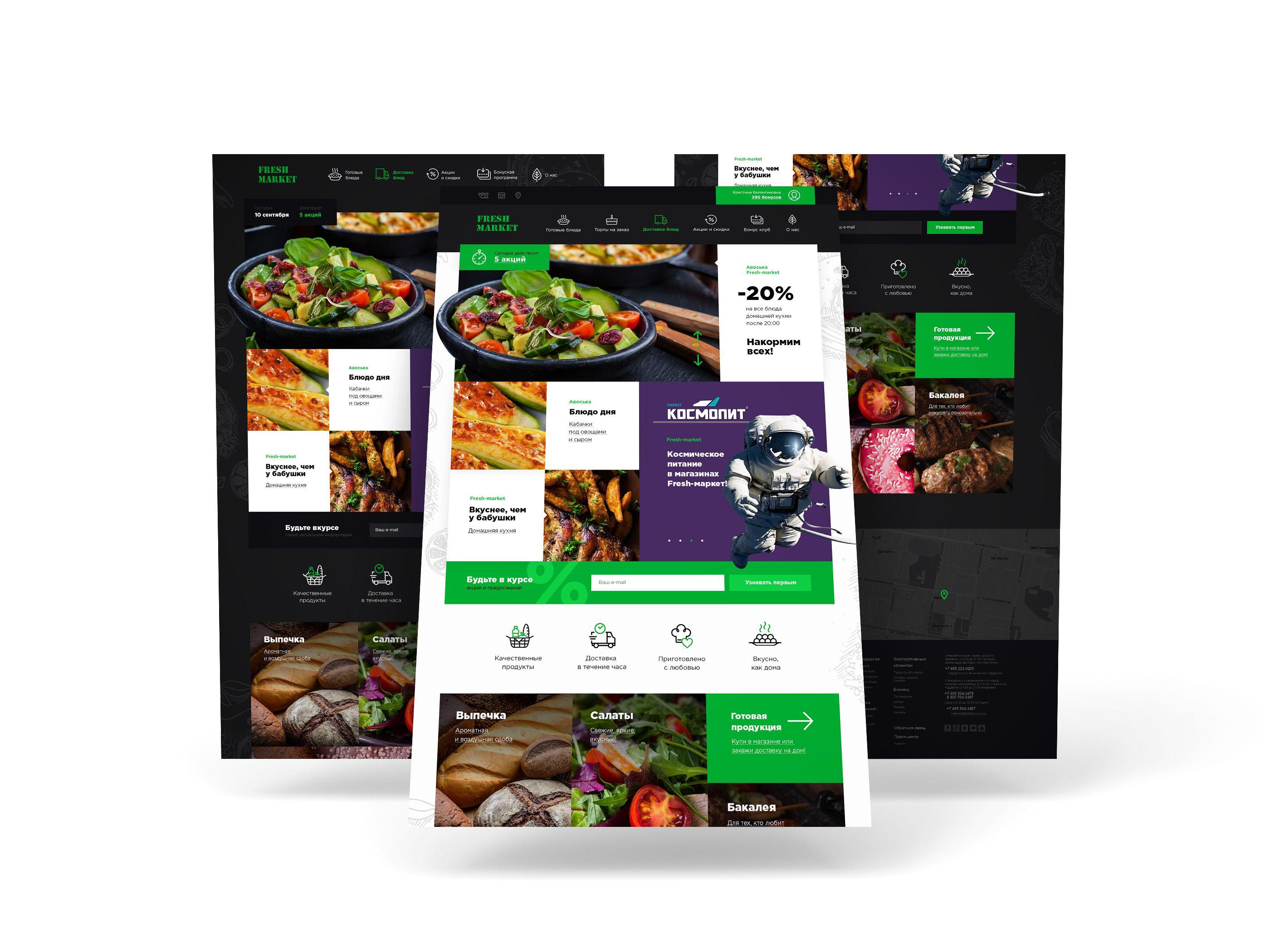 Consultez ce projet @Behance: \u201cFreshmarket\u201d https://www.behance.net/gallery/45300061/Freshmarket