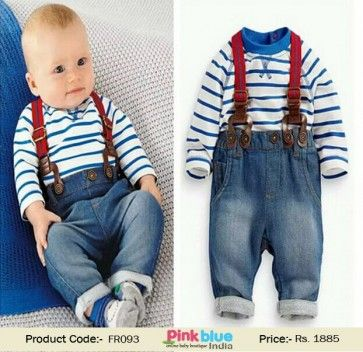 New Kids Partywear Collection - Stylish Baby Boy 2 Piece Suit (T ...