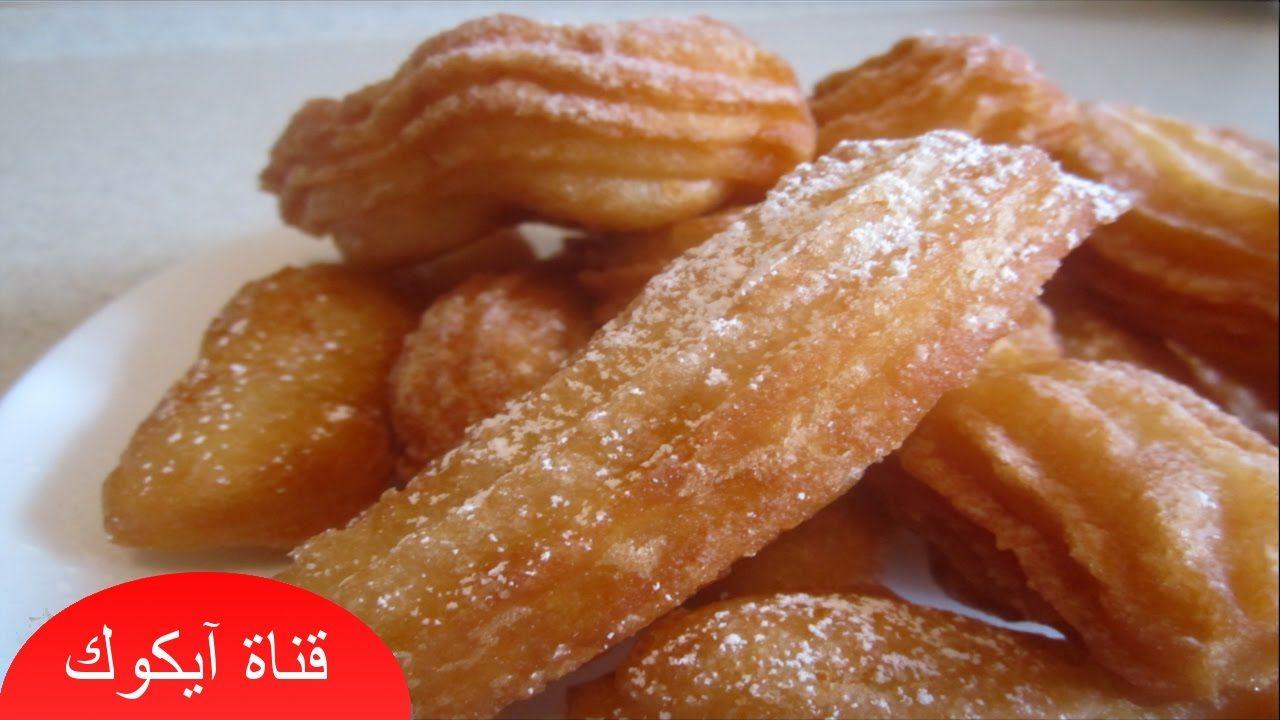 حلويات سهلة وسريعة حلوى مقلية مقرمشة بمكونين فقط خفيفة راائعة المذاق Food Arabic Food Recipes