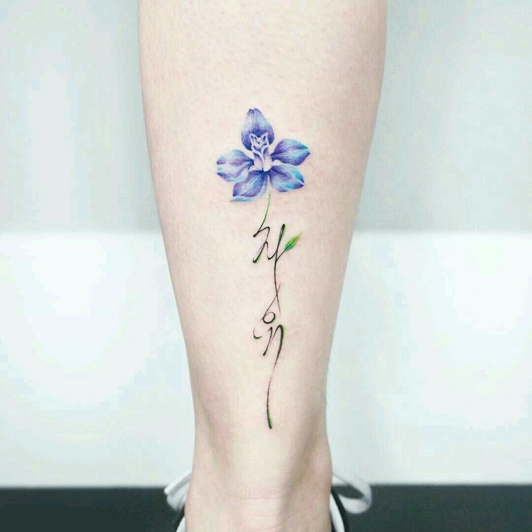 Pin By Marcela Raimundo On Tatoo Flower Tattoo Designs Calf Tattoo Tattoos