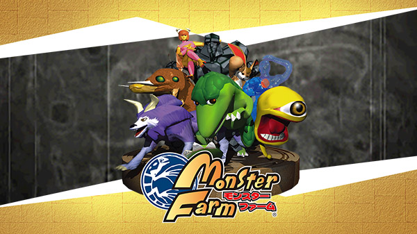 Monster Rancher Monster rancher, Monster, Mobile monster