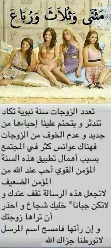 Pin By Hassan Ibrahim On عربي Funny Jokes Humor