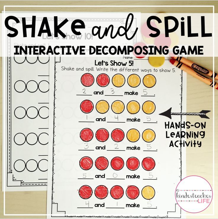 Shake And Spill Recording Sheets For
