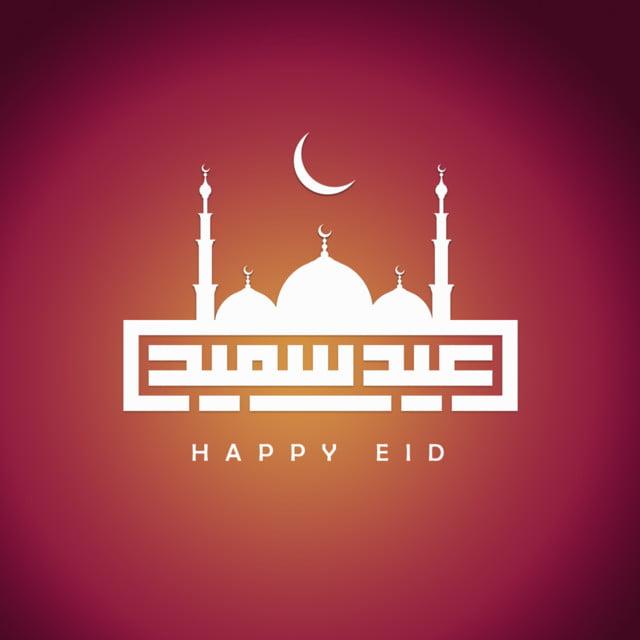 Eid Greeting Card Red Background Eid Al Adha Eid Eid Mubarak Eid Alfiter Png Transparent Clipart Image And Psd File For Free Download Eid Greetings Eid Greeting Cards Eid Mubarak Greeting