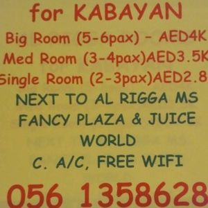 2 ROOMS AVAILABLE IN AL RIGGA FOR KABAYAN In Shared Apartment   Room On  Linkinads