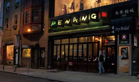 For Me Penang Was Always One Of The Restaurants That Defined Philly S Chinatown Before I Lived Here It Place My Wife And Would Go Whenever We
