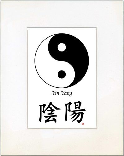 8x10 Yin Yang (Black/White) and Calligraphy Print with White Mat $12.45 (19% OFF)
