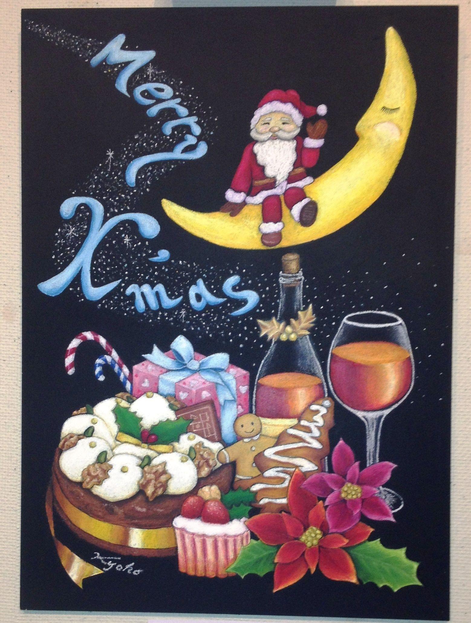 「クリスマス」私のチョークアート作品です。