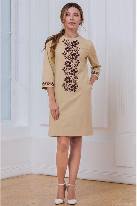 203c86f8ae3581 Простора святкова сукня з вишивкою • колір: бежевий • інтернет магазин •  vilenna.ua