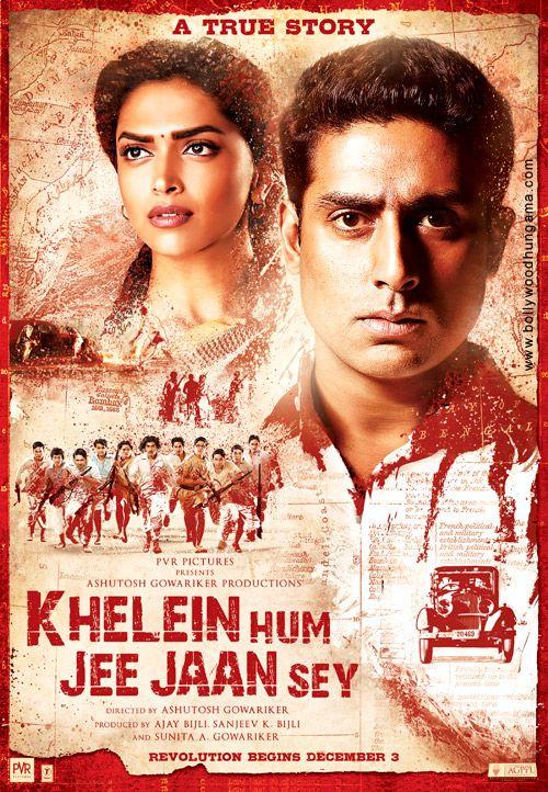 Khelein Hum Jee Jaan Sey 2010 Good Movies Latest Bollywood