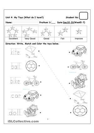 My Toys English Lessons For Kids Biology Worksheet Edmark Reading Program My toys worksheet for kindergarten
